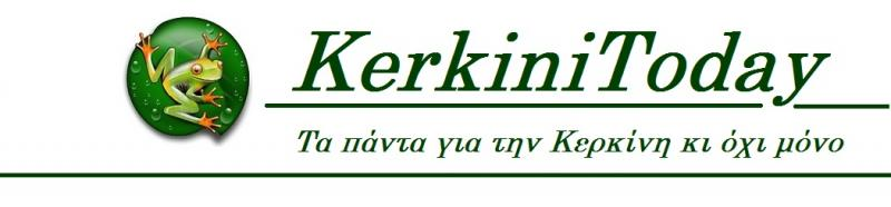 kerkinitoday