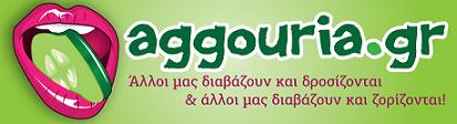 aggouria.net
