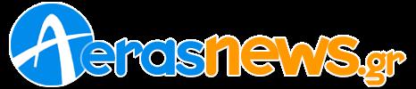 AerasNews.gr