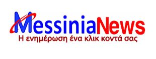 messinianews.gr