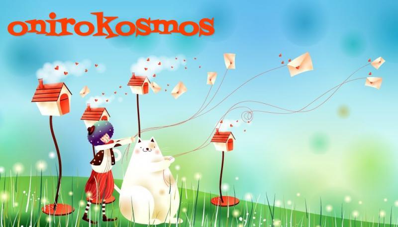 onirokosmos