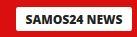 Samos24