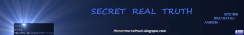 The Secret Real Truth