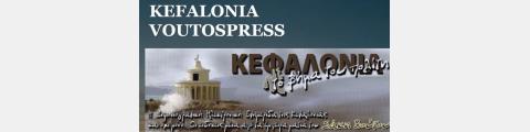 KEFALONIA VOUTOSPRESS