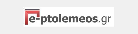 e-ptolemeos.gr