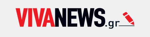 VivaNews.gr