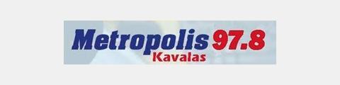 Metropolis Καβάλας 97.8