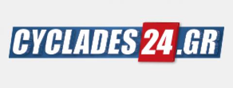 cyclades24.gr