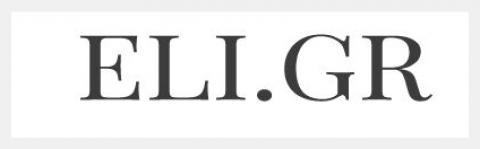 Eli.gr