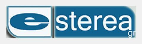 e-sterea.gr