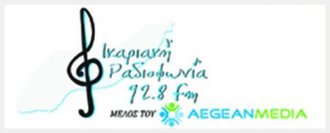 ikariaki.gr - Ικαριακή Ραδιοφωνία - Ούλοι εμείς... Ικαρία