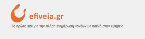 efiveia.gr