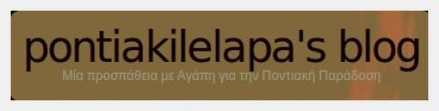 Pontiakilelapa's Blog
