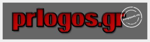 ΠΡΩΙΝΟΣ ΛΟΓΟΣ - Καθημερινή εφημερίδα του Νομού Κοζάνης-Νέα Κοζάνης