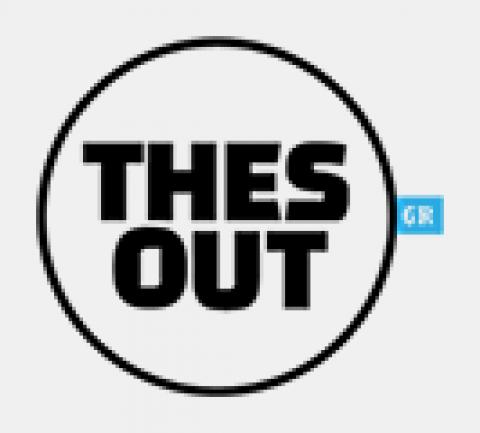 Thesout