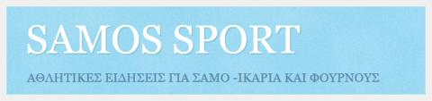 SAMOS SPORT