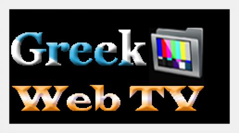 greek-web-tv