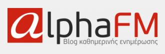 http://www.alphafm.gr