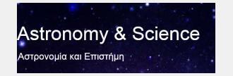 Αstronomy & Science