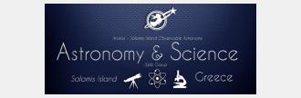 Αstronomy & Science - Αστρονομία και Επιστήμη
