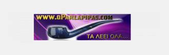 Ο ΠΑΡΛΑΠΙΠΑΣ