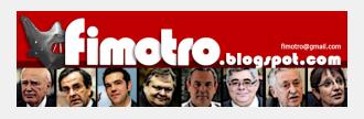 FIMOTRO