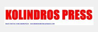 KOLINDROS PRESS
