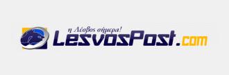 LesvosPost