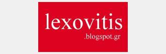 lexovitis