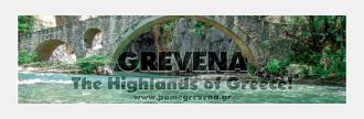 PameGrevena.gr