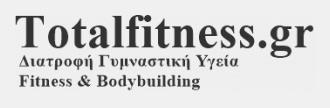 Γυμναστική - Διατροφή - Άσκηση - Δύναμη - Fitness και Υγεία