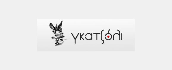 www.gatzoli.gr