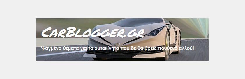 CarBlogger.gr