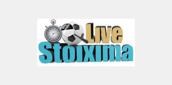 Stoiximalive Δωρεαν προγνωστικα στοιχηματος