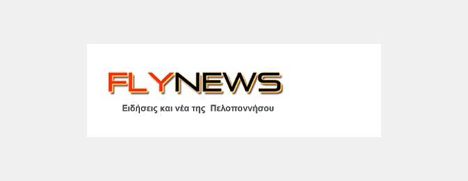 FlyNews