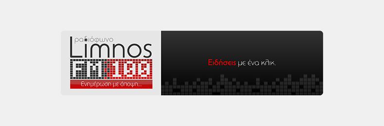 LimnosFM100