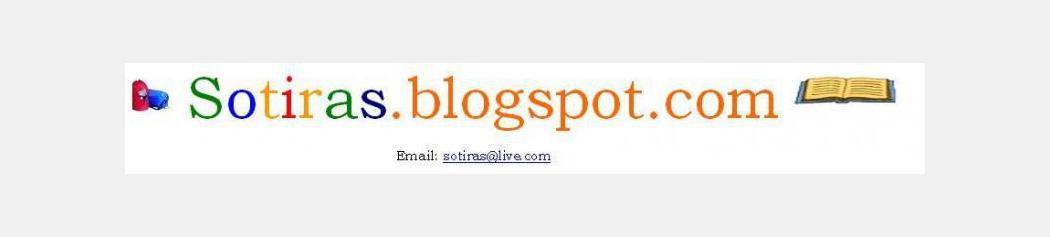SOTIRAS.BLOGSPOT.COM