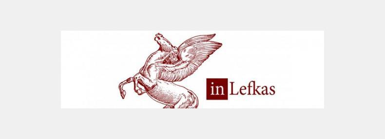 inLefkas - Καθημερινή ενημέρωση από τη Λευκάδα, το Ιόνιο και τη Δυτική Ελλάδα.