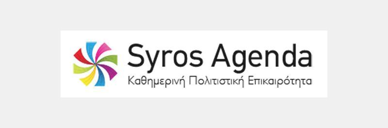 Syros Agenda