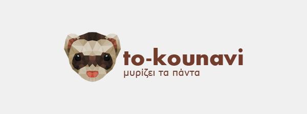 to-kounavi.gr