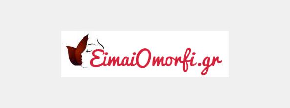 EimaiOmorfi.gr