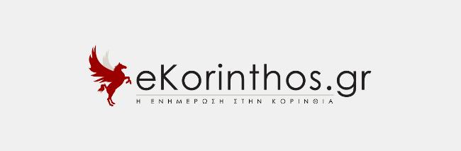ekorinthos.gr