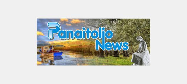 PanaitolioNews