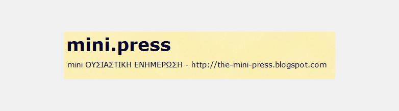 mini.press