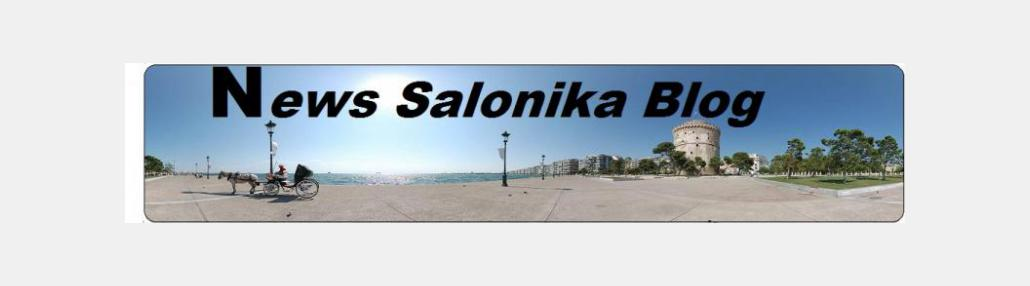 Newssalonika Blog