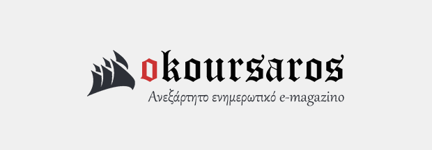 okoursaros.gr