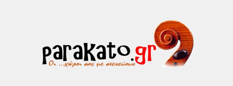 Parakato.gr