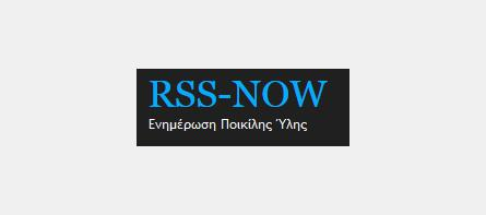 rss-now