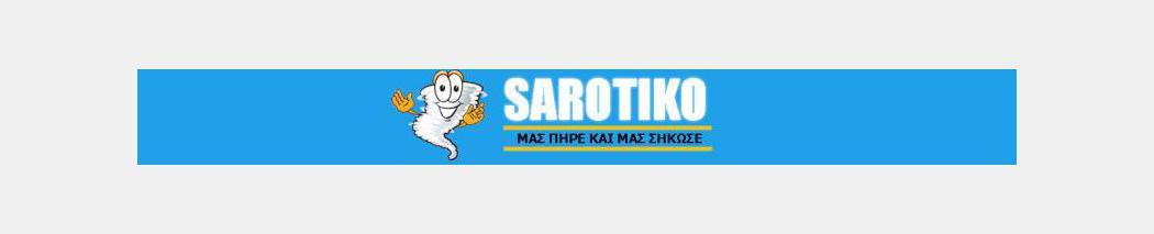 Sarotiko