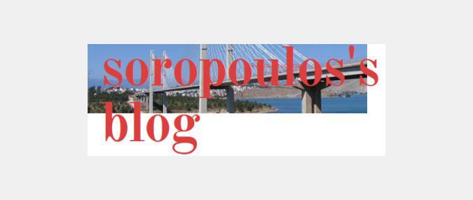Soropoulos's Blog